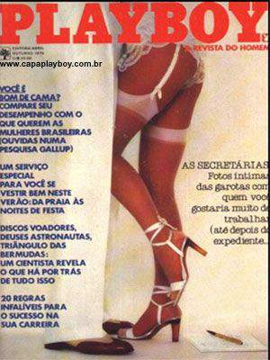 As Secretarias peladas na playboy – Outubro de 1978